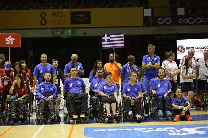 Ceremonia de Apertura - Equipo Grecia